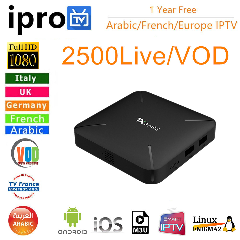 Discount for cheap arabic iptv box for us and get free shipping