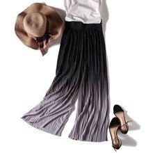 Sanishroly Summer Women Gradient Wide Leg Pants Elastic High