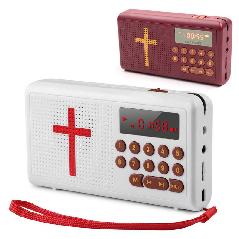 Rechargeable Audio Player Electronic Bible Talking King James Version Bible Audio Player Audio Device
