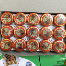 Hot Sales 3 g*15 pcs brand tiger balm cool free shipping