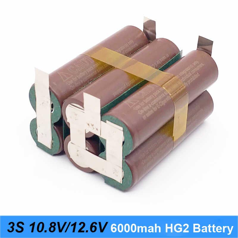 بطارية 18650 hg2 3000mAh 20 أمبير 12.6 فولت إلى 25.2 فولت مفك بطارية لحام شريط لحام 3S 4s 5s 6S بطارية (تخصيص)