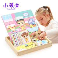 3D Magnetic Wooden Puzzle Sticker Baby Dress Up Education Puzzle set Wooden Toy For Children