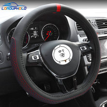 D Ring Leather Steering Wheel Cover For BMW X1 X3 5Series VW CC Golf Sagitar Bora POLO Lavida Santana/Gran Lamando Shape