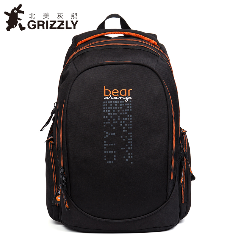 GRIZZLY Fashion Children Backpacks Kids Schoolbags for Boys Waterproof&Orthopedic Zipper Primary School Bags for Grade 1-4