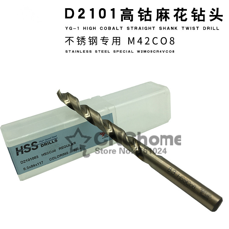 Made In Korea YG-1 D2101 2.0-7.0mm 10pcs/set HSS-C08% M42 Twist Drill Processing: Stainless Steel. Alloy Steel. Aluminum Etc.
