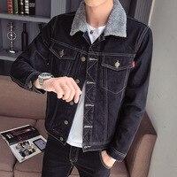 Doll coat male jacket imitation lamb hair young cotton clothes cotton dress man blouse