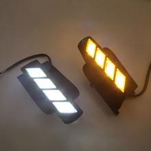 Светодиодный дневного света для Toyota Prado 120 LC120 GRJ120 Land Cruiser 2003 ~ 2009 туман лампы ДРЛ бампер свет
