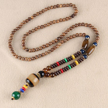 2019 New Retro Bodhi Pendant Wood Bead Necklace Long Wooden Sweater Chain Cotton And Linen Pendant For Women Men Jewelry Gifts retro bead decorated feather tassel sweater chain necklace for women