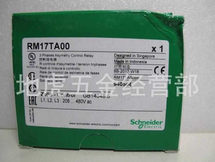 Купить с кэшбэком RM17TA00 Schneider control relay