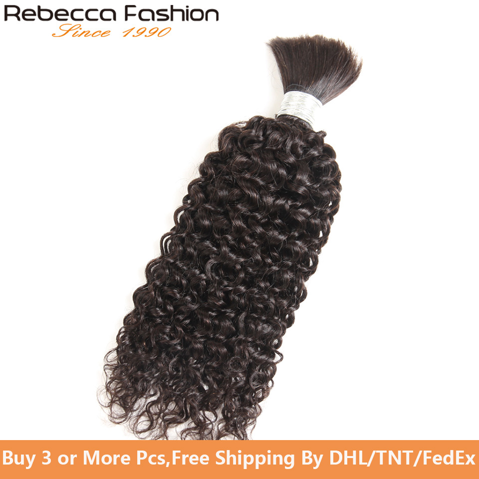 Rebecca Remy Hair Bulk No Weft 1 PC Brazilian Jerry Curly Human Braiding Hair Black-Color Human Hair Braids 10-30 Inch