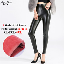 Winter Women faux Leather PU Thick High Waist Elastic Skinny Fleece Leggings Warm Pants Trousers Female big size 4xl ouc1684 contrast faux leather elastic waist leggings