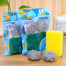 2pcs Metal Stainless Cleaning Steel Wire Ball and  1pcs Sponge Set Kitchen Tool Pot Brush