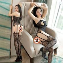 Sexy underwear fishnet breasts sexy open file jacquard net clothing temptation jumpsuit lingerie bodysuit