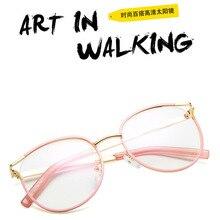 a7db2158f5fca Vintage mody kobiet okulary krótkowzroczność retro okulary optyczne rama  marka projekt oculos de grau femininos nowy K1787-31