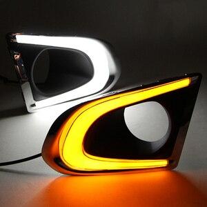 Image 1 - Luz diurna intermitente para coche, luces de circulación diurna, cubierta de luz antiniebla, 12V, DRL, 2 uds., para Chevrolet TRAX 2014 2015 2016