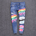 2017 spring and summer hole personality cross pants female multicolour paillette loose plus size jeans