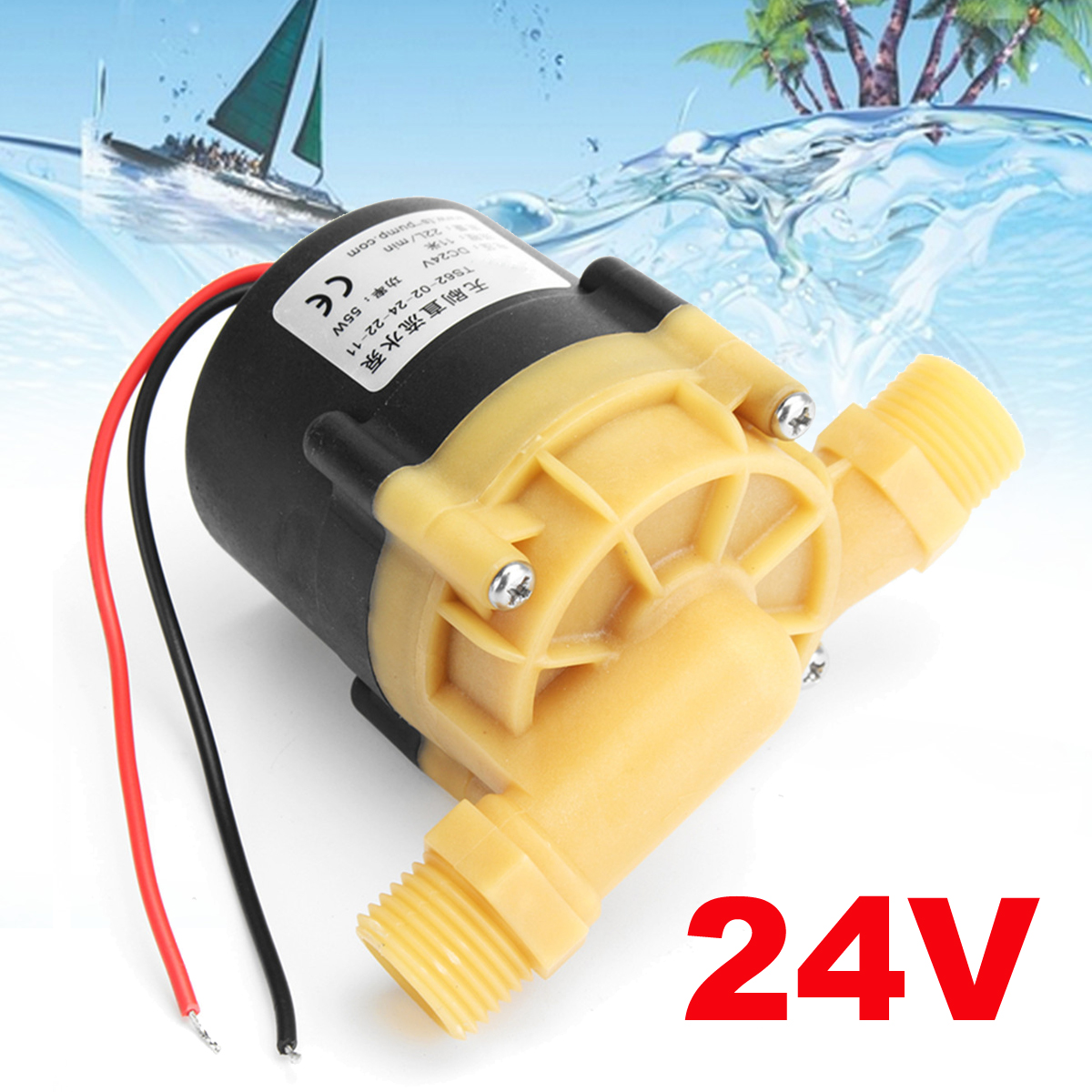 New Brushless DC 24V 55W 22L/min Water Pump Mini Booster Pump 1.5A 11m For Chiller Machine And LED Light Pump