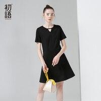 Toyouth Новинка Платье Лето 2017 г. модные однотонные короткий рукав o-образным вырезом женские до колена Длина Платья для женщин