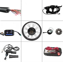 EU DUTY FREE ConhisMotor 48v 1000w Fat Wheel Chopper Rear Ebike 175mm 190mm Conversion Kit 30A Controller Electric Bicycle 750C(China)