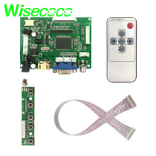 цена на HDMI TTL LVDS Controller Board or HDMI VGA 2AV 50 PIN board for AT070TN90 92 94  AT065TN14  AT080TN52 AT090TN12 AT090TN10