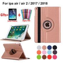 Чехол для Apple iPad Air 1 Air 2 5 6 Новый iPad 9,7 2017 2018 A1822 A1823 A1893 A1954 Funda 360 градусов вращающийся кожаный смарт-чехол