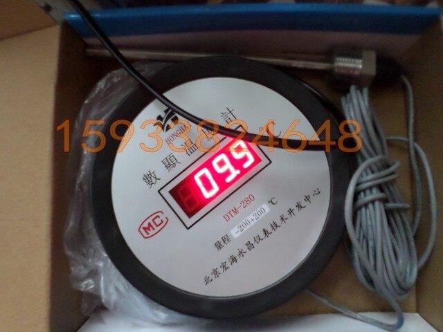 Dtm 280 Digital Temperature Digital Thermometer Thermometer 200 200 Degrees Below Zero
