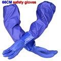 SAFETY INXS 66 cm Säure und alkali beständig handschuhe PVC Tauch Öl beständig wasserdichte sicherheit handschuhe Chemische schutz handschuhe-in Schutzhandschuhe aus Sicherheit und Schutz bei