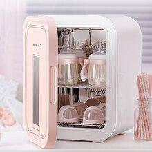 Стерилизатор для детских бутылочек с многофункциональным стерилизатором для выпечки, Ультрафиолетовый дезинфекционный шкаф, машина для сушки