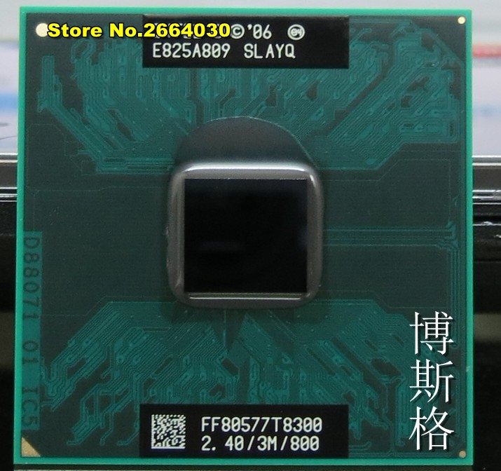 T8300 2.4/3M/800 8300 Dual-Core Laptop processor for 965 chipset t8300 100% new core duo t7500 cpu 4m cache2 2ghz800mhz fsb dual core laptop processor for 965 chipset