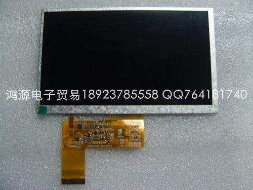 7 inch LCD screen 40P HD ebook ONDA MP5.GPS HW800480F-3A-0H-20