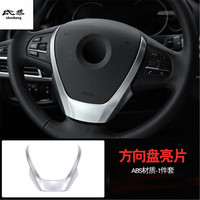 Free shipping 1pc ABS steering wheel decoration cover for 2014 2018 BMW X5 F15 car accessories