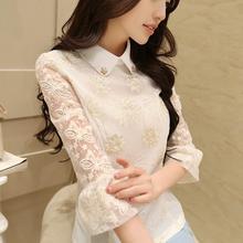 New 2014  Korean Spring Blusas Femininas Embroidery Elegant White Lace Blouses Slim Chiffon Shirts Women Print Blouse Plus Size
