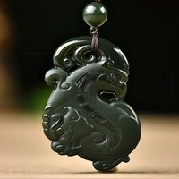 New Hetian Jade Lovers Pendant Antique Hollow Dragon And Phoenix Double Sided Carved Jade Pendant Men And Women Jewelry Gifts