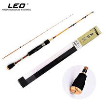 LEO Exclusive Titanium Tip Raft Boat Fishing Rod Carbon Fiber & Fiberglass Fishing Pole Lure Fishing Rod 120cm