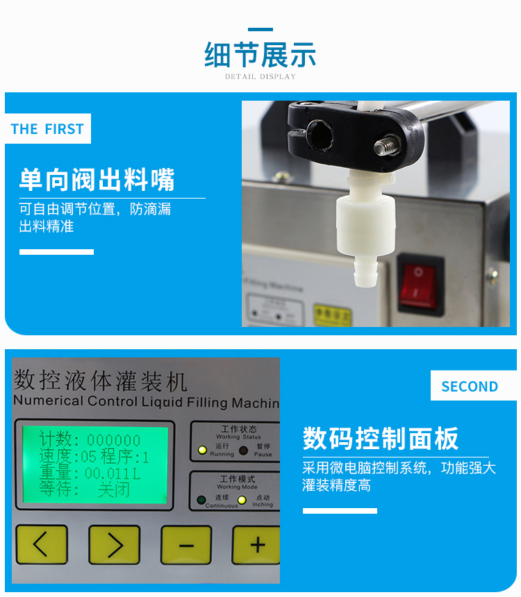 Модернизированная версия с числовым программным Управление жидкости количественная наполнительная машина