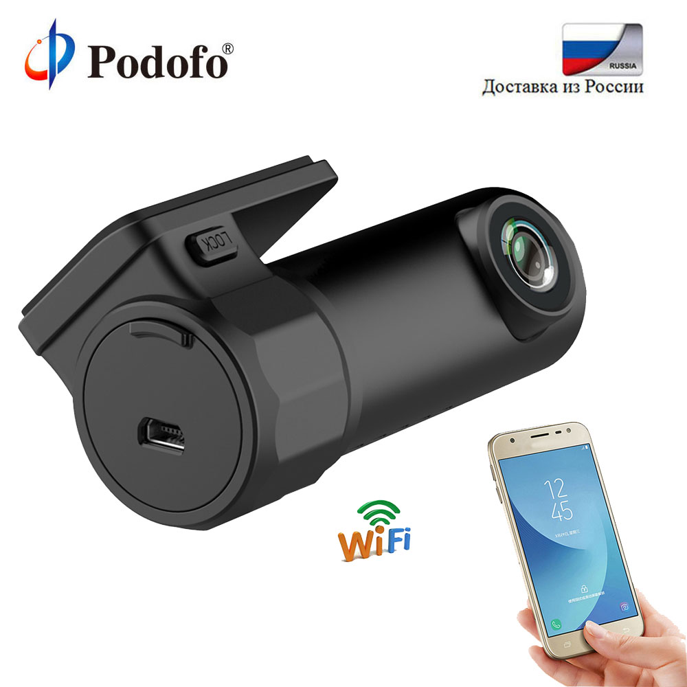 Podofo Car DVR Dash Camera Video Recorder Rotatable Lens 170 degree Registrar Full HD G-sensor WIFI Connection Recorder DVRs