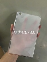 Silicon Case for HuaWei MediaPad C5 8.0 MON-W19 MON-AL19 Clear Transparent Soft TPU Back Cover 8 inch  Tablet