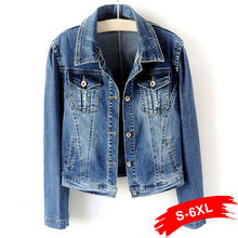 Plus Size White Blue Bomber Short Denim Jackets 4XL 5XL Streetwear Stretch Jeans Jacket Casual Jaqueta Jeans Coat Female Tops(China)