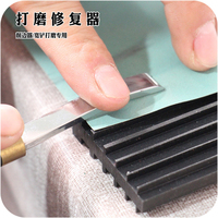 f7ee53aa4 DIY Leather Craft Grinding Repair Tool For Leather Wide Shovel Edge Cutter  1 2 3 4