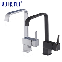 JIENI New ORB Chrome Polished Black Brass Swivel Kitchen Basin Sinks Faucet 360 Degree Rotating Kitchen