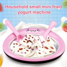 Household Fried Ice Machine Mini Fried Yogurt Tray DIY Homemade Fruit Ice Cream Tray BDF99