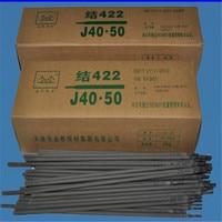 J422 Carbon steel welding rod 1KG diameter 2.0 2.5 3.2 4.0 welding electrode AC DC