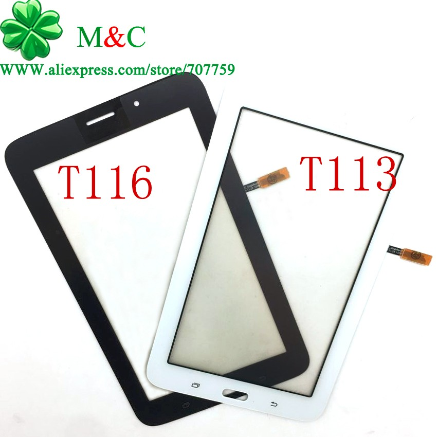 t113 touch NT43