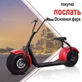 The new Harley motor 1000W electric car lithium battery 60V electric scooters adult mobility scooters free shipping Russia