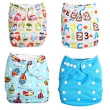 Nerlero/новые детские моющиеся многоразовые подгузники из настоящей ткани с карманом, подгузники, чехлы для подгузников, костюмы для новорожденных и горшков, один размер, вставки для подгузников