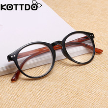 Reading-Glasses Eyewear Anti-Fatigue Presbyopia Women New-Fashion KOTTDO for And High-Grade