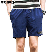 New Fashion Casual Shorts Men Brand Active Trunks Man Beach Shorts Mens Quick Drying Board Shorts Male Cool Boxers Jogger Hommes