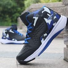 2018 حذاء كرة السلة للرجال توسيد كرة السلة أحذية رياضية الرجال عالية الجودة في الهواء الطلق أحذية رياضية تنفس أحذية رياضية