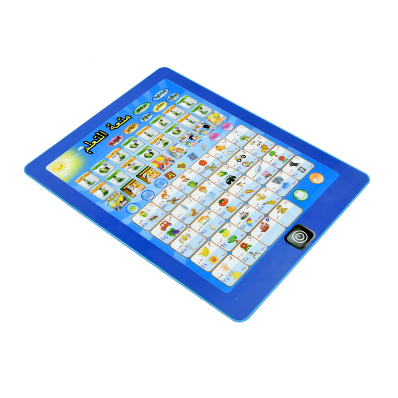 Arabic Language Learning Pad Toy Holy AL-Quran&Daily Duaas Musical Machine Toy,Muslim Islam Kids Educational Toy