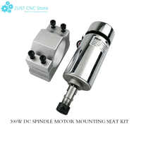 GS52-300W high speed air cooled dc spindle motor bright silver DC48V speed 12000 RPM the motor installed kit